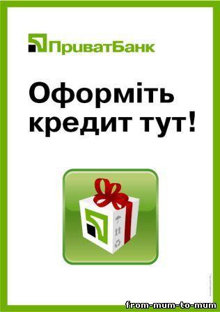 Автокредит банк казань