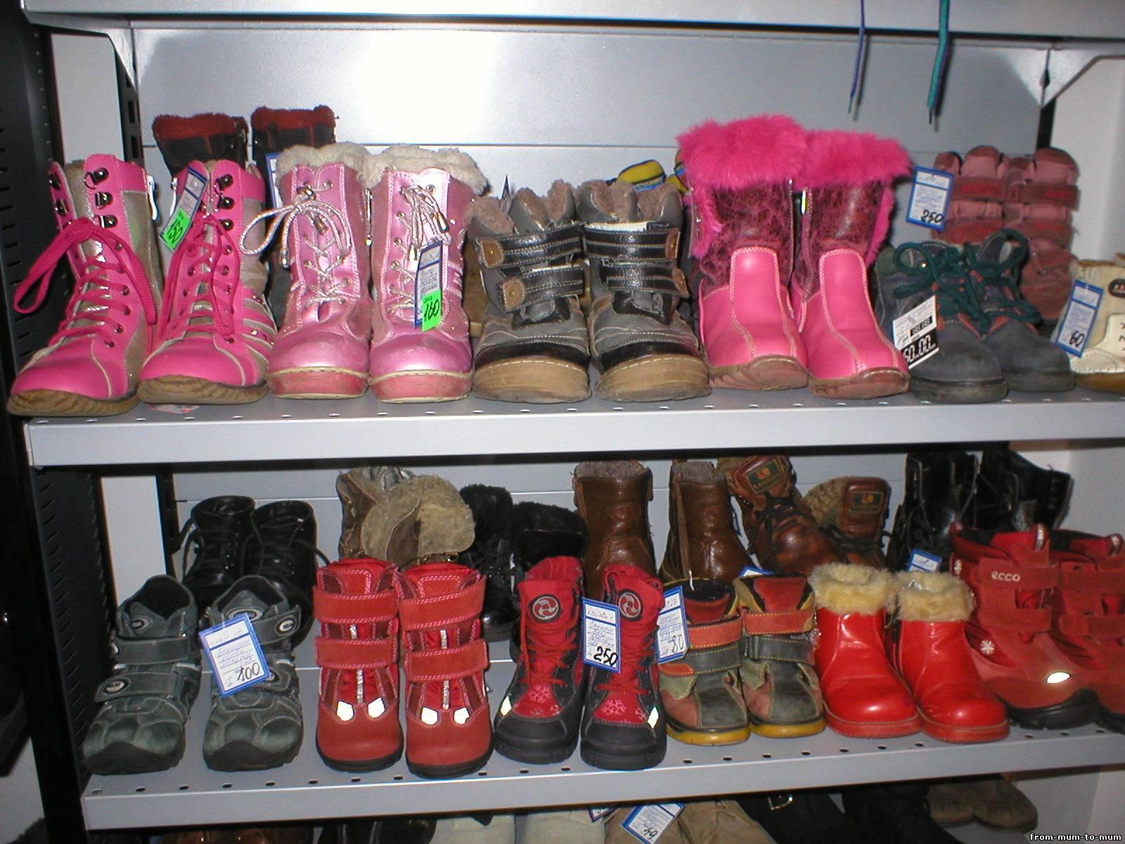 Дешевая Одежда И Обувь